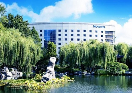 Novotel Rockford Darling Harbour - Accommodation Brunswick Heads