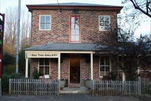 Bay Tree Gallery - Accommodation Brunswick Heads